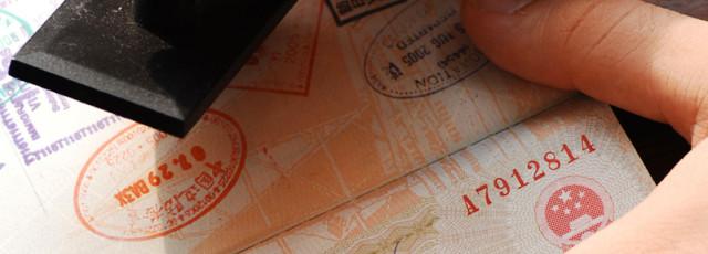 douanes[1]