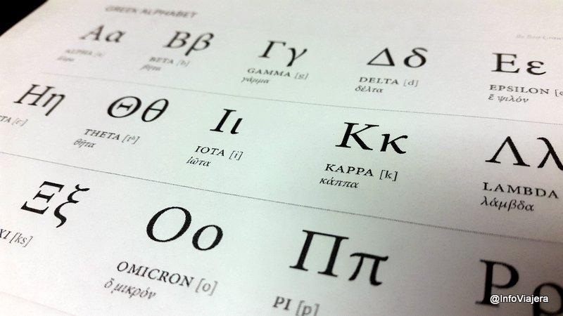 Aprender_griego